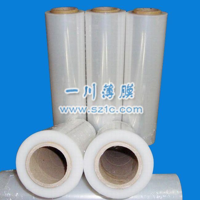 工业打包缠绕膜