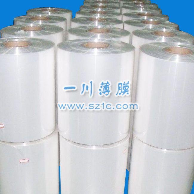饮料包装收缩膜