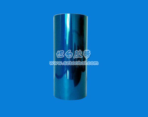 双层PET蓝色保护膜