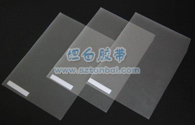 透明PC胶片