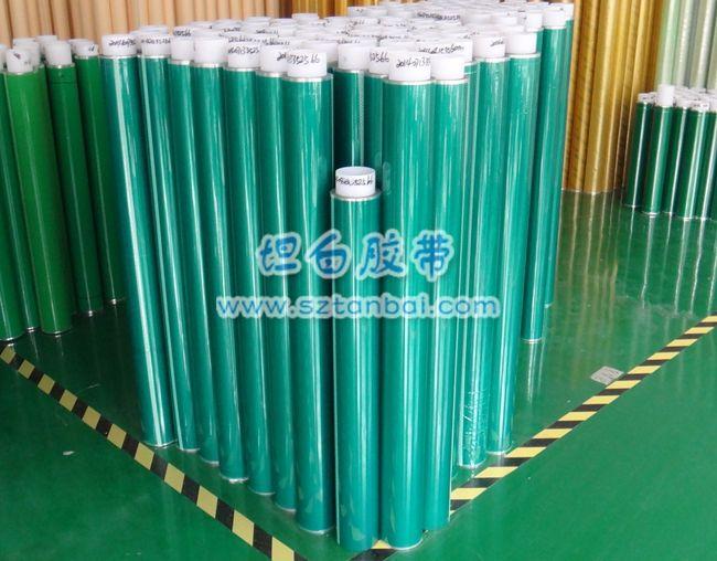 绿色耐高温PET胶粘带