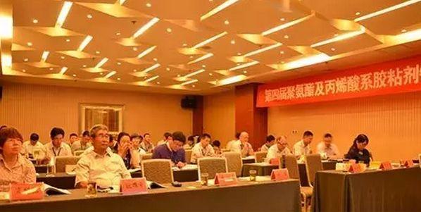 中国胶粘剂和胶粘带工业协会丙烯酸(酯)行业分会成立大会在常州召开