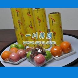 工业食品保鲜膜